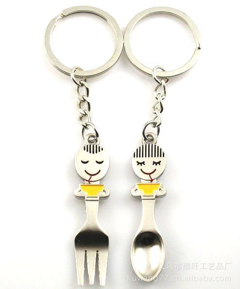 Fork and Spoon Silver Metal Couple Keyrings Lovers Puzzle Key Chains Novelty Gift Present