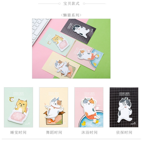 Cute Lazy Kitten Cats Novelty Sticky Notes Pad Bookmark Memo Index Tab Page Markers