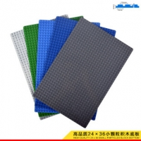 Building Bricks Base Plates Construction Blocks Board Compatible With Lego And Other Leading Brands