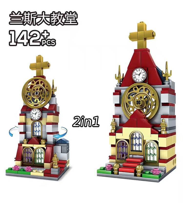 Toys For Church : Cathedral church building bricks toys construction blocks
