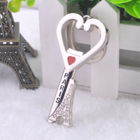 Cute Keyrings Couples Key Rings For Women
